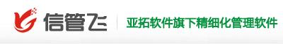 郑州亚拓软件科技有限公司